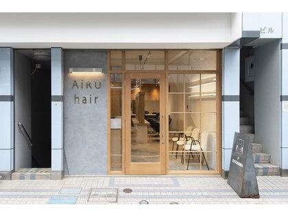 アイル ヘア(AIRU hair)の写真