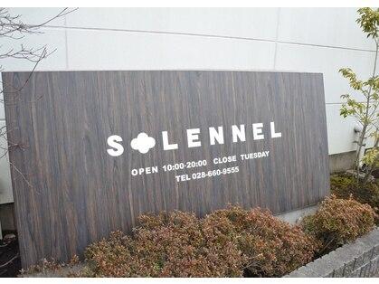 ソラネル(SOLENNEL)の写真