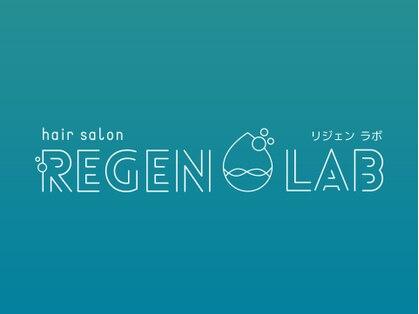 リジェンラボ(Regen Lab)の写真