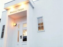 メゾンカルペ(Maison Carpe)の雰囲気(アンティークで統一された店内ではゆっくり過ごすことが出来ます)