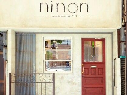 ニノン(ninon)の写真