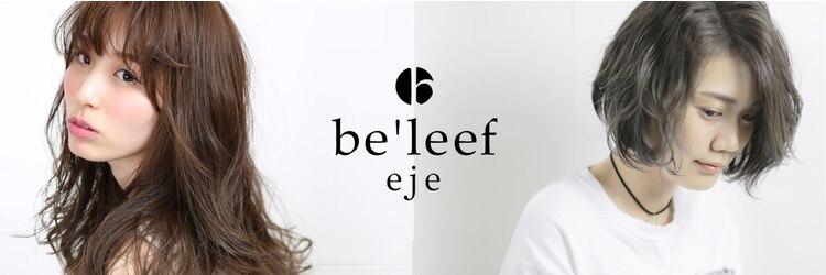 ビリーフルース(be'leef luz)のサロンヘッダー