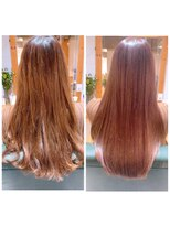ユーレルム オット(U-REALM otto)髪質改善カラー ユーレルムオット