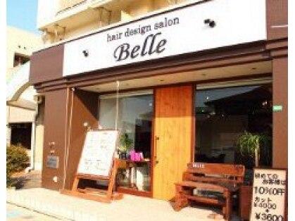 ヘアーデザインサロン ベル(hair design salon Belle)の写真