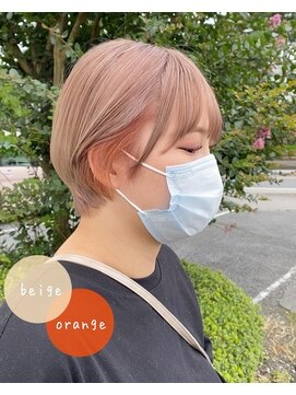 タクミクローバー TAKUMI CLOVERベージュとイヤリングオレンジ