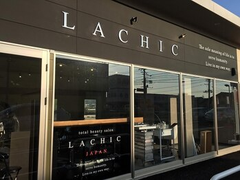 ラシック(LACHIC)の写真/【《当店人気No.1》似合わせカット+カラー¥8640⇒¥6970】美しいスタイルがしっかり長持ち♪