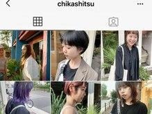 チカシツ(Chikashitsu)の雰囲気(Instagram : chikashitsu)