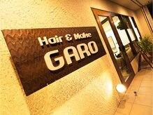 ガロ(GARO)の雰囲気(リフレッシュできる癒しのひと時を…)