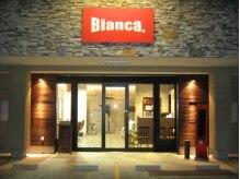 ビアンカ(Bianca.)の雰囲気(外観)