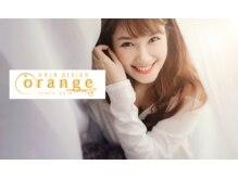 ヘアデザイン オレンジ(orange)
