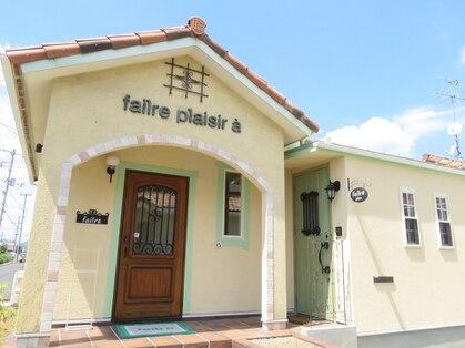 フェール プレジール(failre plaisir a)の写真