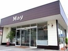 ヘアーメイク メイ(Hair Make May)の雰囲気(茶色と白の外観が目印☆駐車場もありますのでお車でも可能です♪)