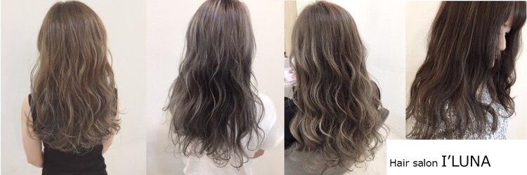 ヘアーサロン イルア 北越谷(hair salon I'LUNA)のサロンヘッダー