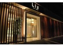 リズ ヘア メイク 香里園駅前店(Liz hair make)の雰囲気(夜はキレイにライトアップ☆色んなキレイを楽しみに来て下さい♪)