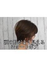 アヤメ(ayame)【ayame大泉学園】ショートボブ_イルミナカラー_髪質改善