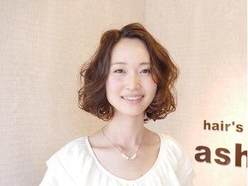 ヘアーズ アッシュ(hair's ash)の写真/低刺激で頭皮と髪に優しい【香草カラー】で、まわりからも褒められるカラースタイルに変身しましょ☆