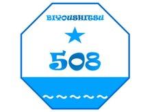 美容室508