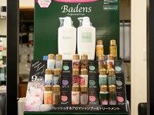 美容屋ヨカヨカ(YOKA YOKA)の雰囲気(髪質を替えたいならまずはシャンプーから!)