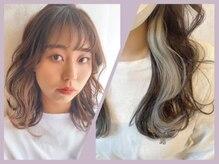 ディーヴァヘアーエズ(DIVA hair Eze)の雰囲気(1人1人に合わせたスタイル・デザインをご提案させて頂きます!)