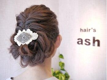 ヘアーズ アッシュ(hair's ash)の写真/パーティー/2次会/結婚式に☆特別な日は綺麗でいたいからサロンせっとで周りと差をつけよう♪