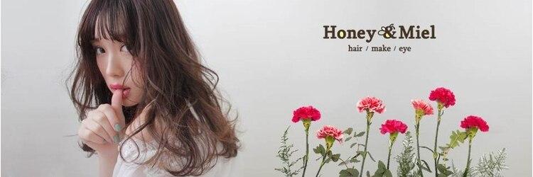 ハニーアンドミエル(Honey&miel)のサロンヘッダー