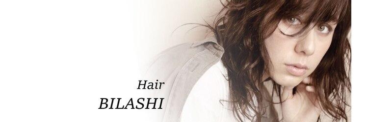 ビラシ(Hair BILASHI)のサロンヘッダー
