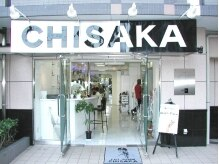 Beauty CHISAKA 西店 【ビューティーチサカ】