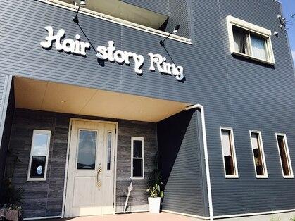 ヘアーストーリー リング(Hair story Ring)の写真