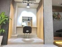ディプシー フクオカ(Hair Resort DEPSEAFUKUOKA)の雰囲気(半個室の贅沢空間で気軽に通えていつもキレイに♪)