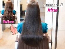 ドラン 天王寺店(DRAN)の雰囲気(髪質改善とカラーを同時に行うDRANの看板メニュー♪)