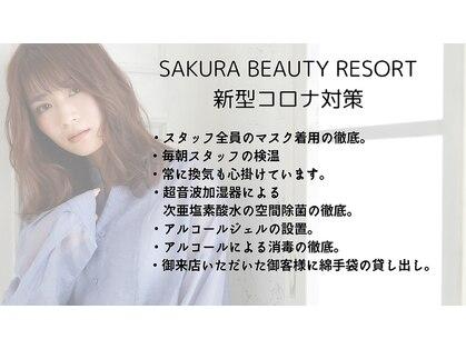 サクラビューティー リム(SAKURA Beauty limb)の写真