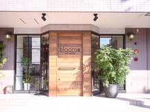 bloom hair design