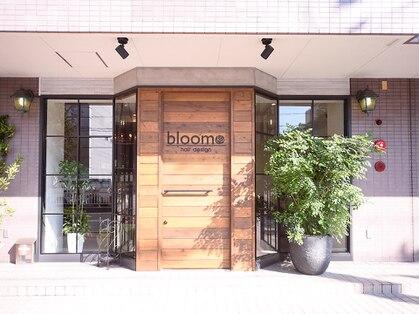 ブルーム ヘア デザイン(bloom hair design)の写真