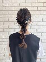 フルミー(fulme.)結婚式!きれいめ編みおろしヘアセット♪