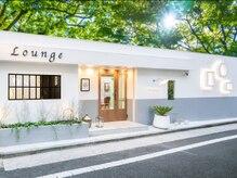 ラウンジ(Lounge)