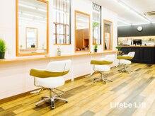 ライフビィ リフト(Lifebe Lift)