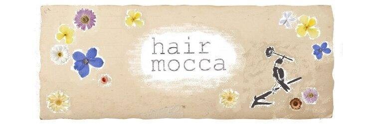 ヘアーモッカ(hair mocca)のサロンヘッダー