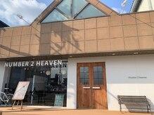 ナンバーツーヘブン(Number 2 heaven)