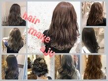 アジュヘアメイク(Aju Hair Make)