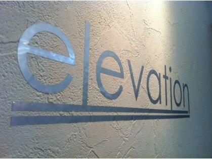 エレベーション(elevation)の写真