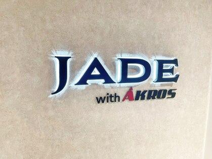 ジェイド(Jade)の写真