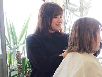 エメリヘアー(Emeli Hair)の写真/【立町電停すぐ】お客様一人ひとりのこだわりを会話の中からくみ取って、スタイルで表現してくれる☆