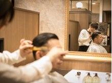 グルーミングサロン バーバー キャッスル 北浦和西口(Grooming salon Barber Castle)の雰囲気(シェービングありのPLANも+1080円で追加できます【北浦和】)
