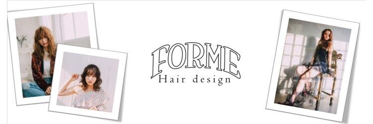 フォルムヘアデザイン(FORME hair design)のサロンヘッダー