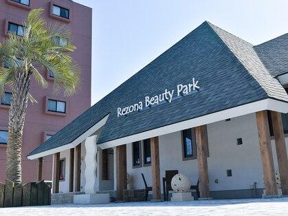 リゾナ ビューティパーク 前橋店(Rezona Beauty Park)の写真