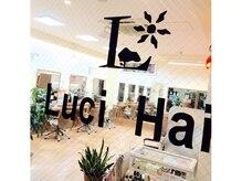 Luci Hair