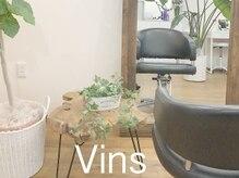 ヴァンス(Vins)