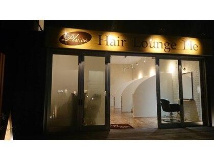 ヘアーラウンジ プレ(Hair Lounge Ple)の写真