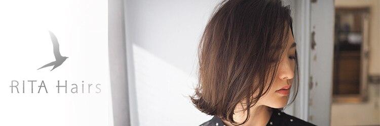 リタへアーズ(RITA Hairs)のサロンヘッダー