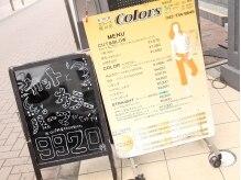 美容室 カラーズ 鶴川店(Colors)の雰囲気(いつでも気軽に通える【お手軽プライス】サロン!)